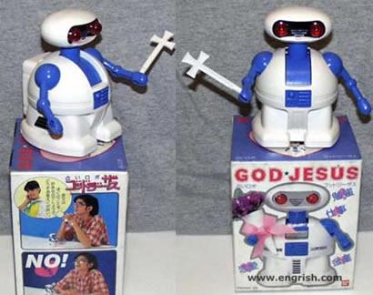 god-jesus-toy-robot.jpg