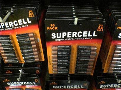 supercell.jpg